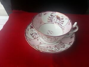 Bone China Cup And Saucer Set Made In England For The English Antique Shop Nyc