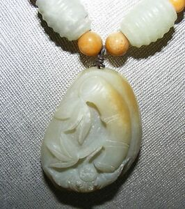 Antique Chinese Jade Bead Necklace
