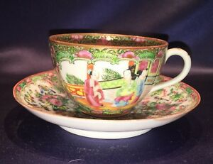 Antique 19c Chinese Export Rose Medallion Cup Saucer People