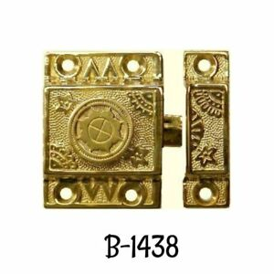 Cast Brass Latch Eastlake Victorian Style Flush Mount Cabinet Latch