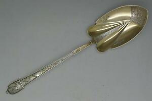 Japanese By Gorham Sterling Silver 8 3 4 Berry Spoon Bright Cut Gold Rare Wow
