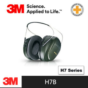 1ca24c5ef99 Peltor Ear Muffs In Stock