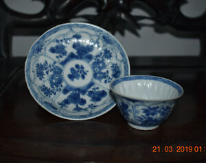 Shipwreck Qing Kangxi Blue And White Cup Saucer Kraak Style Floral Decoration