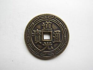Th00326 Chinese Bronze Old Coins Copper Coins Daoguang Tongbao Huaqian