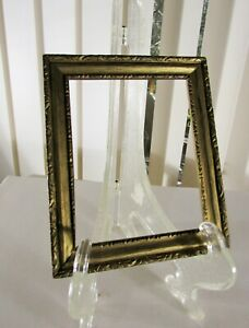 Vintage Carved Wooden Frame 5 1 2 By 6 1 2 Inches Old Gold Finish