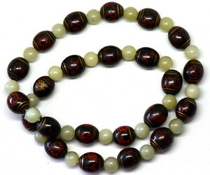 Vintage Asian Jade And Wooden Beads Necklace 25 Long