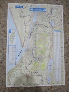 Israel National Trail A 1 250000 Scale Hiking Map Published In Israel 2007
