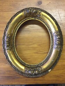 Large Antique Victorian Oval Frame 12 5x 14 5 Vintage 1890s