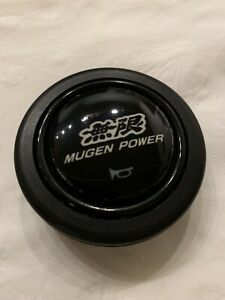 Mugen Racing Ii Sw4 Horn Button Rare For Mugen Jdm Steering Wheels