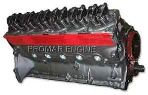 Remanufactured 85 96 4 9 Ford 300 Long Block Engine W New Improve Cylinder Head