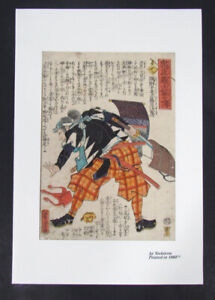 Vintage Utagawa Yoshitora Japan Woodblock Print Warrior Matted