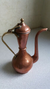 Antique Copper Arabic Dallah Coffee Pot 9 Inches Tall
