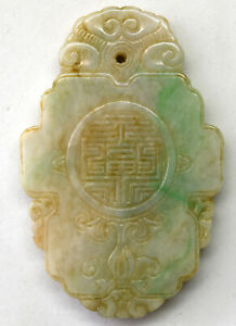Antique Chinese Natural Hand Carved Untreated Jadeite Jade Pendant Plaque