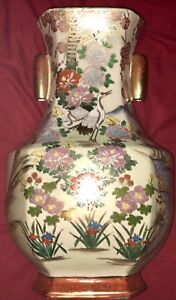 Large Beautiful Handpainted Kutani Satsuma Toyo Japanese Vase Birds Signed Porc
