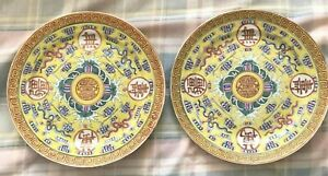 Lovely Pair Antique Chinese Yellow Ground Plates Signed
