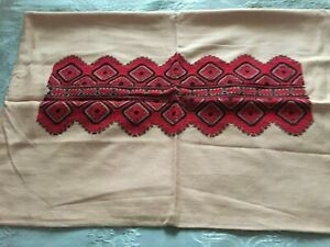 Beautiful Vintage Hand Embroidered Pillowcase