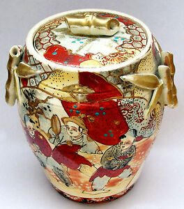 Japan Old Japanese Kyoto Satsuma Porcelain Lidded Jar