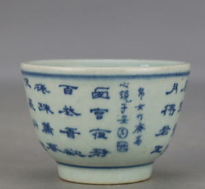 Old Chinese Beautiful Ming Dyn Wanli Blue And White Porcelain Tea Cup B06