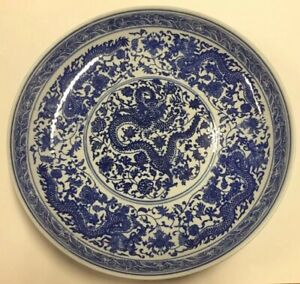 Large Vintage Antique Bowl Charger Blue Chinese Dragon 14 5 Inches