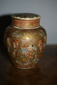 Antique Fine Japanese Satsuma Lidded Jar Meiji 19th