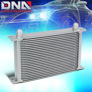 25 Row Engine Transmission Racing 10 An Silver Aluminum Powder Coated Oil Cooler