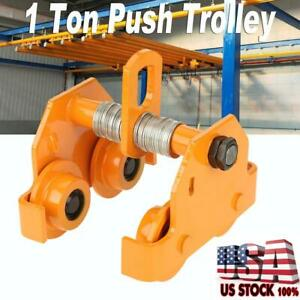 1 Ton Push Trolley Beam Girder Heavy Loads To 2204 Lbs Adjustable Steel I beam