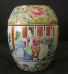 19th Century Chinese Canton Famille Rose Lidded Jar