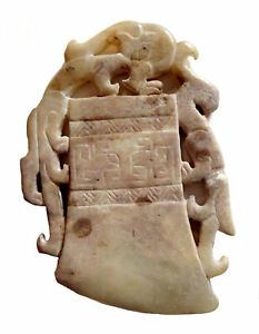 Jade Pendant Kylin On Bell Antique Chinese