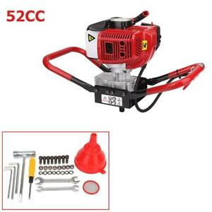 52cc One Man Post Hole Digger Auger Petrol Drill Bit Earth Borer Lightweight