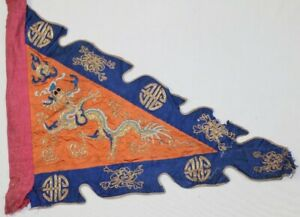 Chinese Old Hand Two Sided Embroidered Embroidery Dragon Banner Flag
