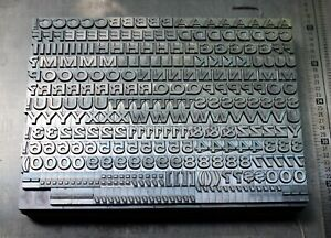 Freshly Cast 24 Point Univers Bold Expanded Metal Type For Letterpress Printing