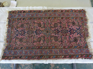 Vintage Hand Knotted Persian Rug 41 X 26