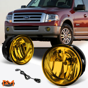 For 07 14 Ford Expedition Ranger Amber Lens Front Bumper Fog Light Lamp Switch
