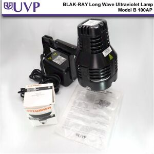 New Uvp Blak ray Long Wave Ultraviolet Lamp model B 100ap open Box
