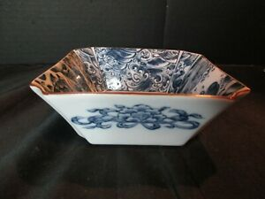 Chinese Blue White Square Bowl Marked 4 3 4 Wide
