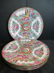 Antique Chinese Famille Rose Medallion Marked Set Of 4 Plates 8 1 4
