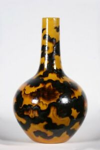 Antique Yellow Chinese Porcelain Vase Five Clawed Dragon Design 19th Century