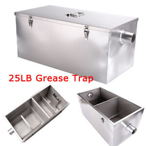 25lb 13gpm Oil Water Grease Trap Interceptor Commercial Restaurant Filter Basket