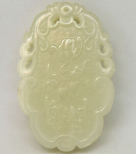 Old Detail Chinese Detail Hand Carved White Jade Plaque Pendant
