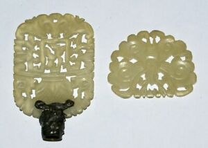 Two Rare Vintage Carved White Jade Lamp Finials Chinese 1940 S
