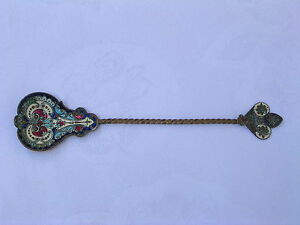 Stunning Antique French Brass Champleve Enamel Spoon