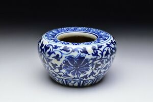 Chinese Yuan Ming Dynasty Blue White Porcelain Brush Washer