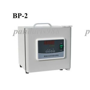 Bp 2 Portable Digital Incubator Electric Thermostat Portable 6l Microbial