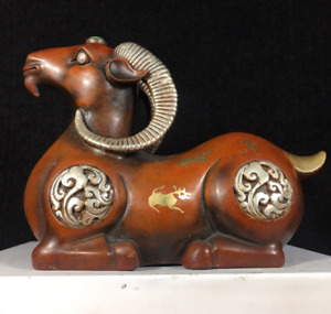 7 08 Old Chinese Antique Red Copper Gilt 24k Gold Silver Sheep Statue