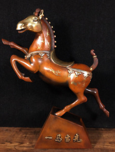 14 56 Old Chinese Antique Red Copper Gilt 24k Gold Silver Horse Statue