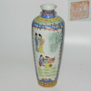 Chinese Famille Rose Meiping Porcelain Vase 6 Character Qianlong Mark