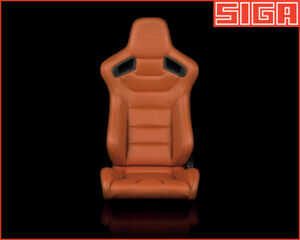 Braum Elite Racing Seat British Tan Pair