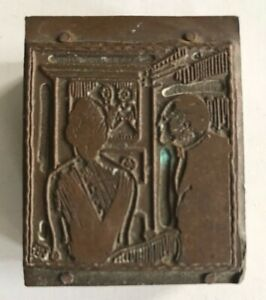 Vintage Antique Letterpress Printers Block Plate Lady Gentleman Interior Scene