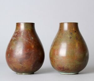 Japanese Bronze Vase Pair Z17