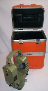 Kern E2 Electronic Precision Theodolite Case One second Accuracy Free Shipping